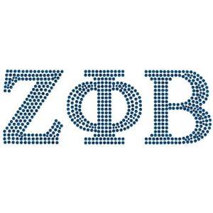 ZPB Blue Block Letters StudStone Heat Transfer – 7 1/4″W X 2 1/2″T