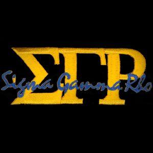 SGR 1 3/8″T Gold Signature Emblem W/Heat Seal Backing