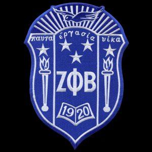 ZPB 10 1/2″ Shield Emblem W/Heat Seal Backing