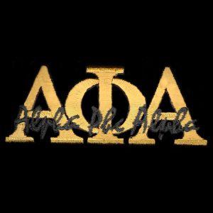 APA 1 3/8″T Gold Signature Emblem W/Heat Seal Backing