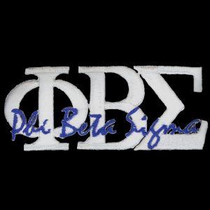 PBS 1 3/8″T Royal Signature Emblem W/Heat Seal Backing
