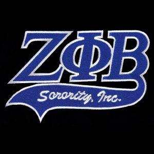 ZPB 4 1/2″T Tail Emblem W/Heat Seal Backing