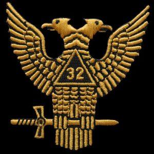 Mason 32nd Degree Wings Up Emblem W/Heat Seal Backing – 2 3/4″