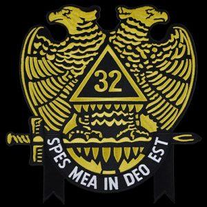 Mason 32nd Degree Wings Down Emblem W/Heat Seal Backing – 1 1/2″