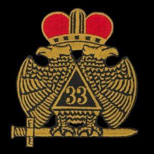 Mason 33rd Degree Wings Up Emblem W/Heat Seal Backing – 1 1/2″