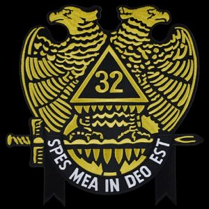 Mason 32nd Degree Wings Down Emblem W/Heat Seal Backing – 10 1/2″