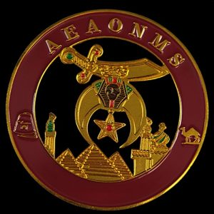 Aeaonms Shriner Cut Out Car Emblem In Maroon