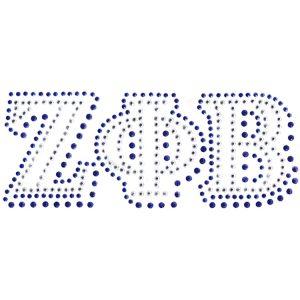 ZPB Block Letters StudStone Heat Transfer – 7 3/8″W X 2 7/8″T