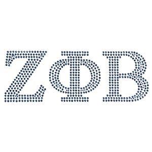 ZPB Filigree Founding StudStone Blue W/ Silver 10″ W X 3 1/4″ T
