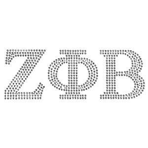 ZPB Filigree Founding StudStone Silver W/ Blue 10″ W X 3 1/4″ T
