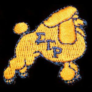 SGR 1 1/4″ Poodle Emblem W/Heat Seal Backing