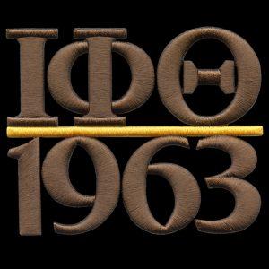 IPT/1963 Brown 3D Puff Emblem W/Heat Seal Backing – 5″W
