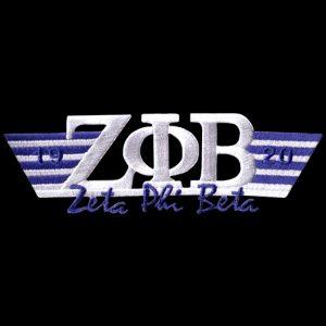 ZPB 4 3/4″W Two Tone 3-N-1 White W/Royal Emblem W/Heat Seal Backing
