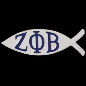 ZPB 1″W Fish Lapel Pin