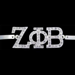 ZPB Austrian Crystal Bracelet In Silver