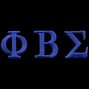 "PBS Royal Letter Sets 1"" Emblem W/Heat Seal Backing"