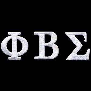 "PBS White Letter Sets 1"" Emblem W/Heat Seal Backing"
