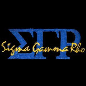 SGR 1 3/8″T Blue Signature Emblem W/Heat Seal Backing