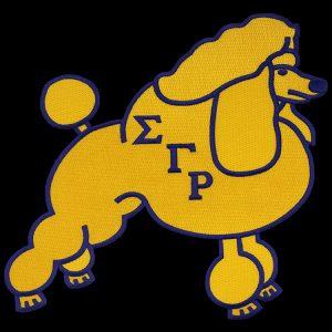 SGR 12″T Gold Poodle Emblem W/Heat Seal Backing
