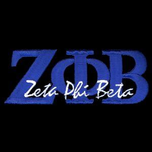 ZPB 1 3/8″T Royal Signature Emblem W/Heat Seal Backing