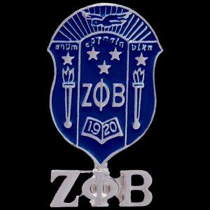 ZPB 1″ Shield Flat Craft Medallion