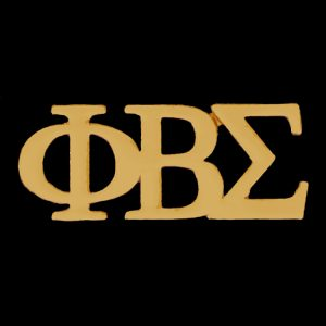 PBS Gold Letters Pin- 1″