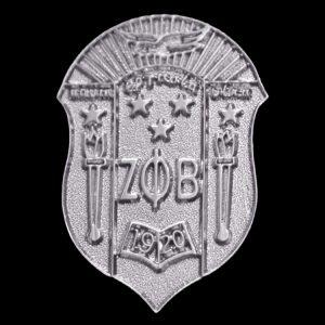 "ZPB 1"" Sandblast Silver Shield Pin"