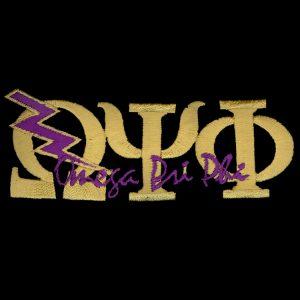 "OPP 1 3/8"" Gold New Image Signature Qbolt Emblem W/Heat Seal Backing"
