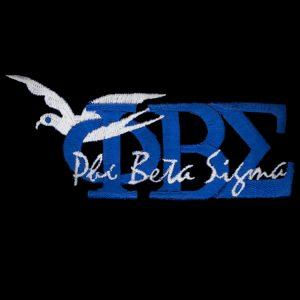 "PBS 1 3/8"" Royal New Image Dove Emblem W/Heat Seal Backing"