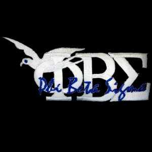 """PBS 1 3/8"""" White New Image Dove Emblem W/Heat Seal Backing"""