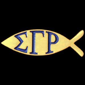 SGR 1″W Fish Lapel Pin