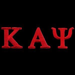 """KAP Red Letter Sets 1"""" Emblem W/Heat Seal Backing"""
